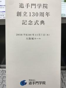 IMG_9866